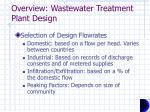 overview wastewater treatment plant design1