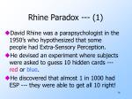 rhine paradox 1