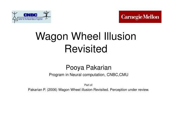 Wagon wheel illusion revisited