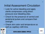 initial assessment circulation