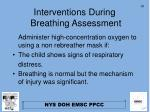 interventions during breathing assessment2