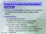 culture leadership description
