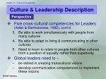 culture leadership description2