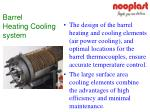 barrel heating cooling system