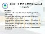 40cfr 112 1 112 3 doesn t cover