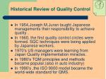 historical review of quality control2