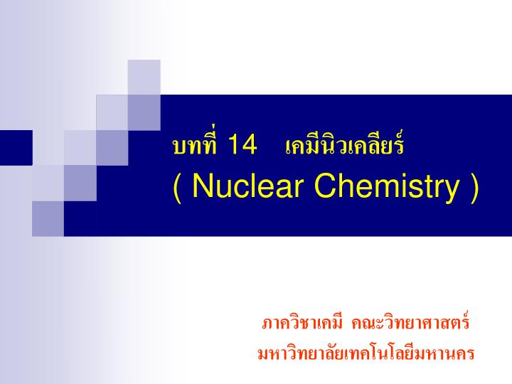 14 nuclear chemistry