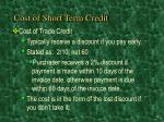 cost of short term credit