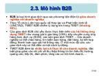 2 3 m h nh b2b