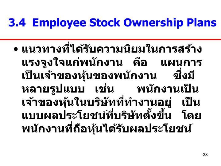 3.4  Employee Stock Ownership Plans