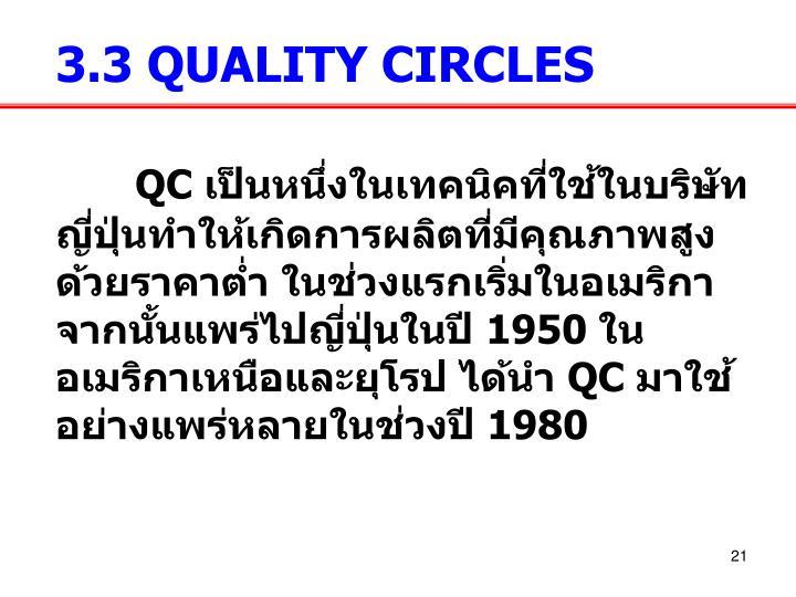 3.3 QUALITY CIRCLES