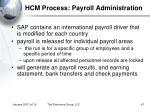 hcm process payroll administration
