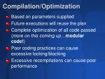 compilation optimization