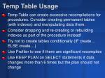 temp table usage
