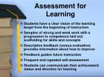 assessment for learning1