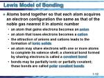 lewis model of bonding