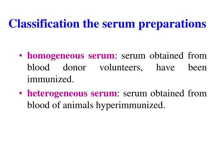 Classification the serum preparations