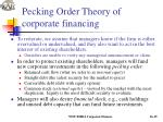 pecking order theory of corporate financing