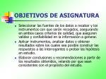 objetivos de asignatura1