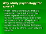 why study psychology for sports2