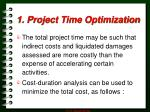 1 project time optimization