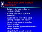 process view design principles