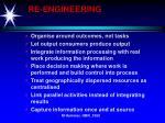 re engineering