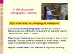 in the classroom pedagogical renewal