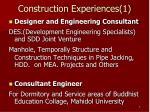 construction experiences 1