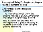 advantage of using pooling accounting on financial numbers contd8