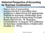 historical perspective of accounting for business combinations