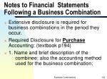 notes to financial statements following a business combination