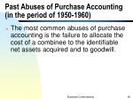past abuses of purchase accounting in the period of 1950 1960