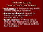 the ethics act and types of conflicts of interest