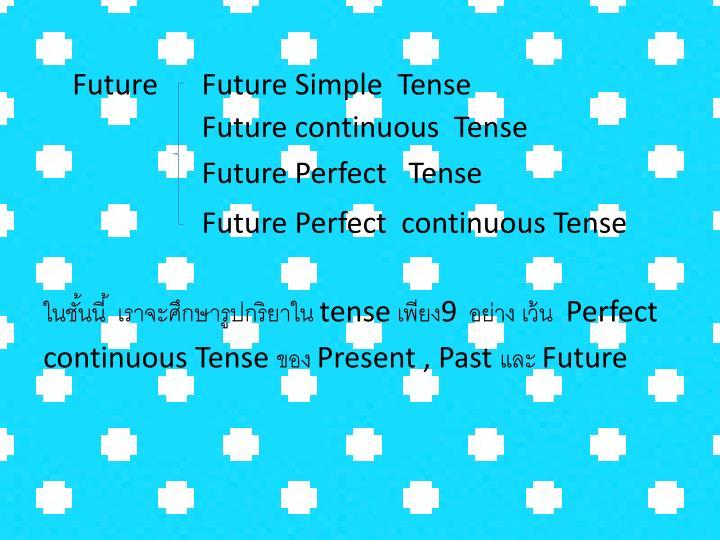 Future      Future Simple  Tense