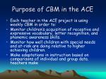 purpose of cbm in the ace