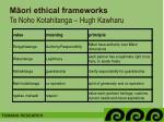 m ori ethical frameworks te noho kotahitanga hugh kawharu