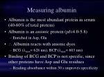 measuring albumin