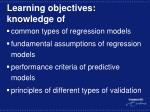 learning objectives knowledge of