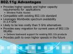 802 11g advantages