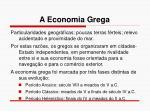 a economia grega