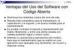 ventajas del uso del software con c digo abierto