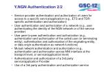 y ngn authentication 2 2
