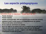 les aspects p dagogiques2