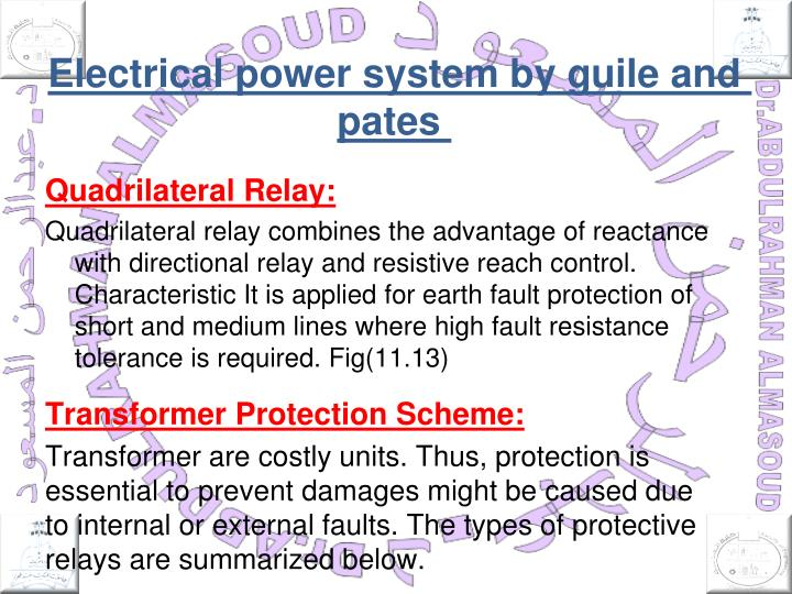 Electrical power system by guile and pates