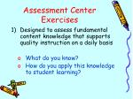 assessment center exercises1