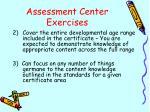 assessment center exercises2