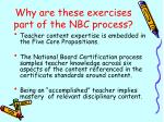 why are these exercises part of the nbc process