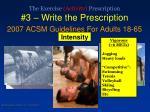 the exercise activity prescription 3 write the prescription