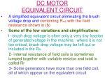 dc motor equivalent circuit1